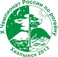 10-й Чемпионат России по рогейну 2013